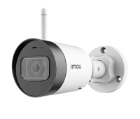 Imou Bullet lite 4MP IP камера